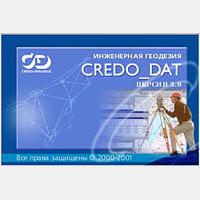 Credo_DAT