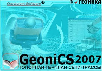 GeoniCS logo