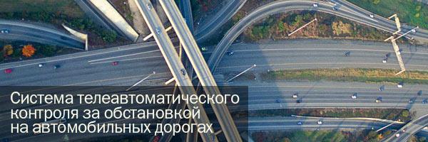 Vocord Traffic